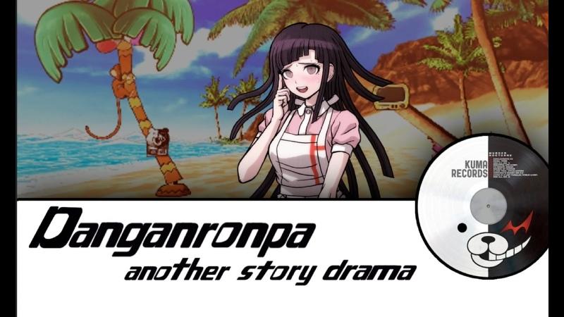 D VA D RT Hajime Hinata Mikan Tsumiki Danganronpa Another Story Drama CDs RUS День 1