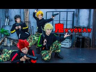 ~KYOKAN - Niconico Video sm38689168