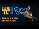 Обзор гитары Godin Rialto JR Satina Gray HG Q-Discrete