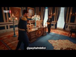 Права на престол Абдулхамид | AlisaDirilis kullanıcısından video