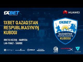 Приглашение на 1XBET QAZAQSTAN RESPUBLIKASYNY KUBOGI по Dota 2!