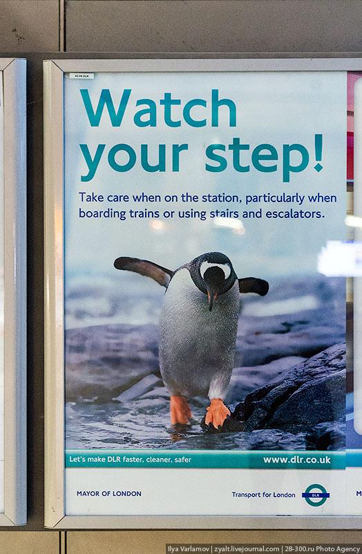 Как работает лондонское метро, изображение №14