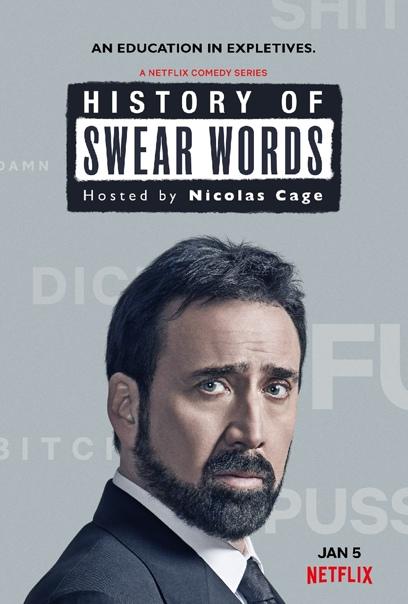 Николас Кейдж на постере сериала «История матных слов»