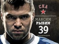 Dmitry Arkhipov фото №34