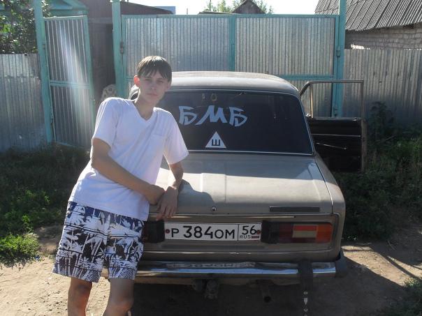 Владимир Илясов, Бузулук, Россия