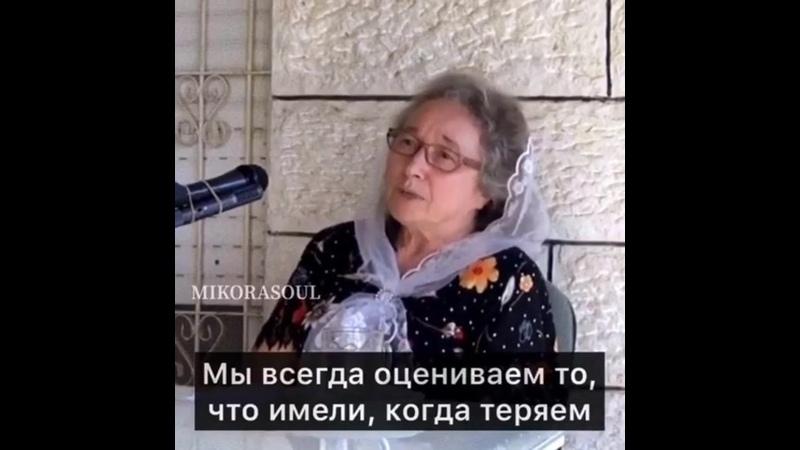 Как найти хорошую жену Секрет