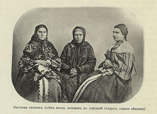 КАЗАКИ . Казать — телепатическое видение., изображение №6
