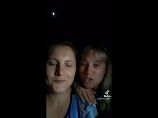 Как мы выли на луну 🌓