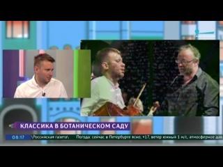 """Хорошее утро""  c Ganenko Band"