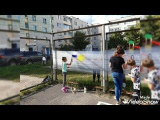 Дворовая площадка _Надежда_-итоговое видео.mp4