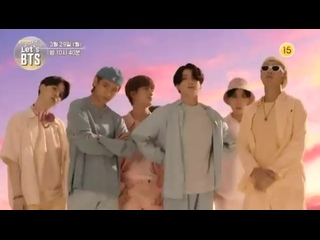 KBS2 Lets BTS 예고.mp4
