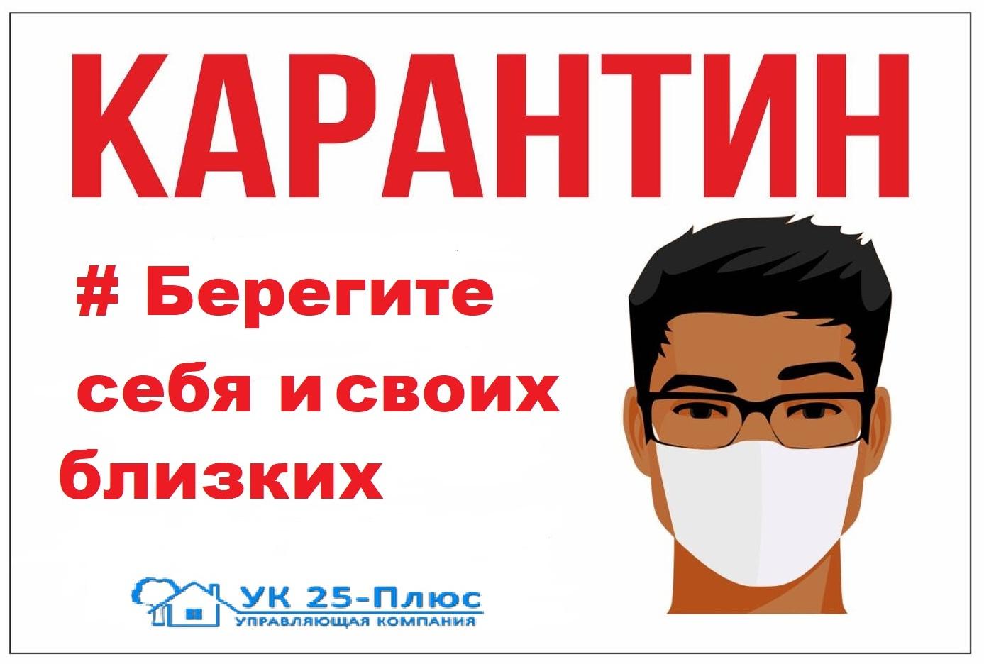 ВНИМАНИЕ!!! Важная информация!!! Свободный доступ населения