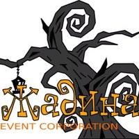ЖаДиНа - event corporation