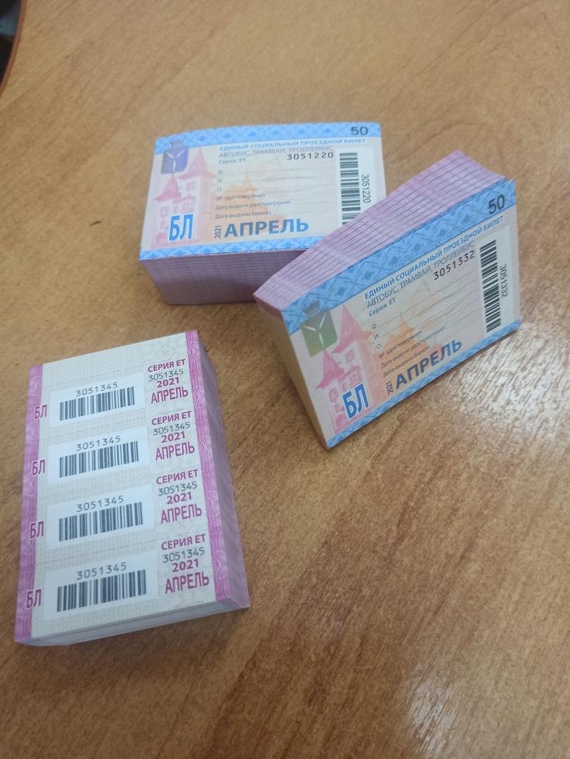 Стартовала реализация единых социальных проездных билетов на апрель