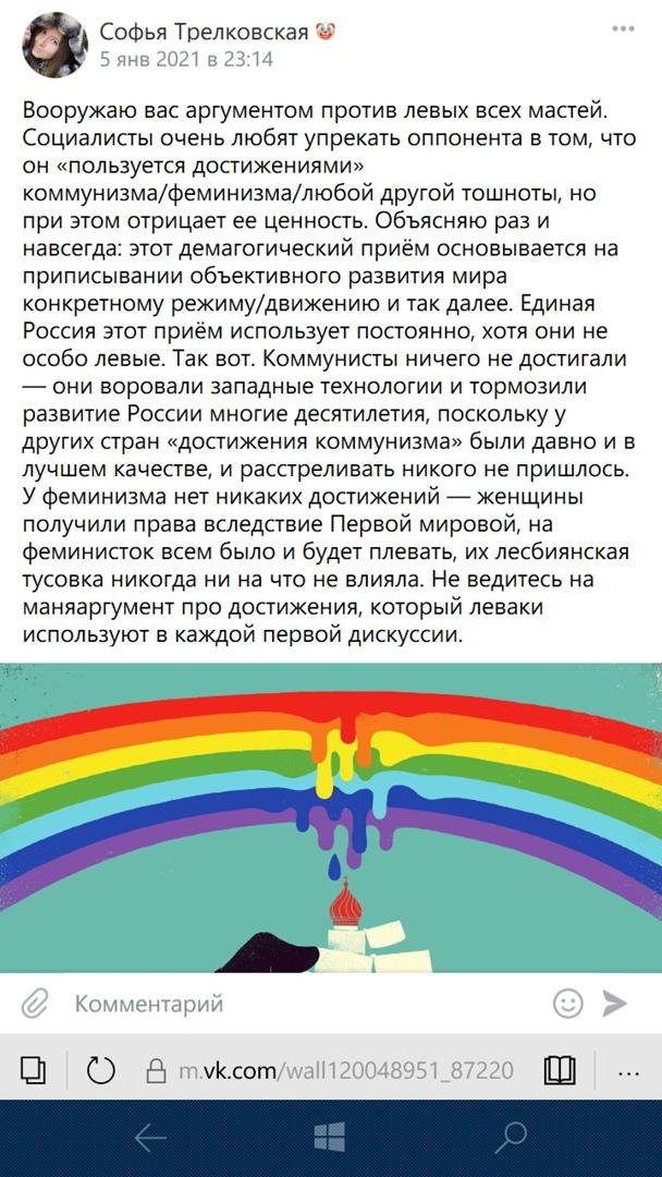 #ПФ_патриархалки