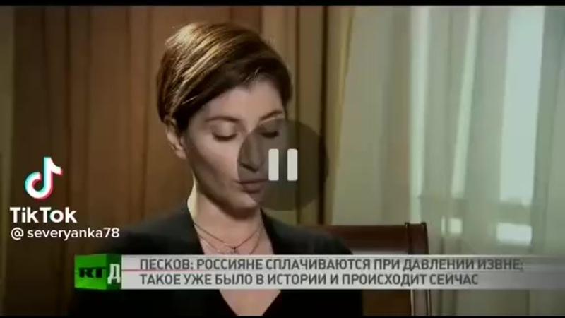 О конституционной «Реформе». 2018 год