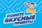 1 млн рублей