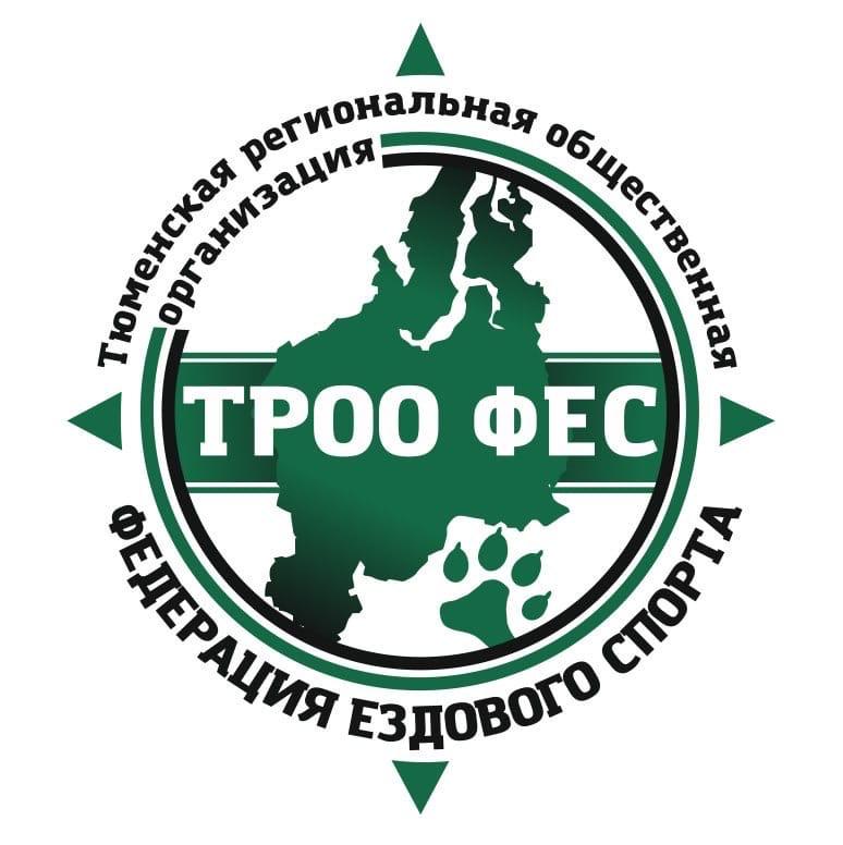 Афиша Тюмень Этап КР по ездовому спорту 15-18.01.20 Упорово