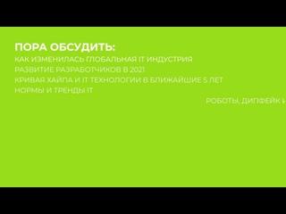 IT-Academy | Гродно kullanıcısından video