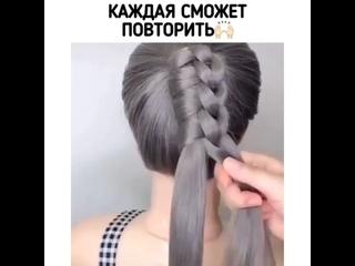 Женские хитрости / Классная прическа