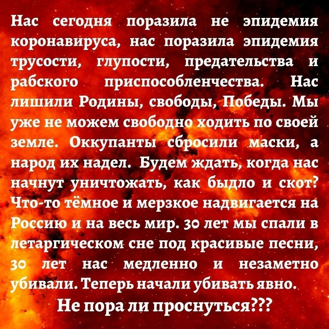 Секта СВИДЕТЕЛЕЙ КОРОНАВИРУСА 30417
