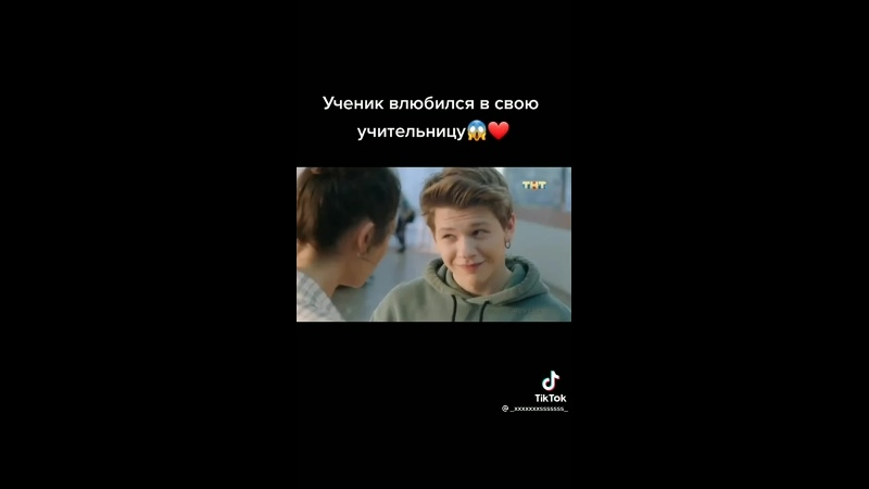 Иванько