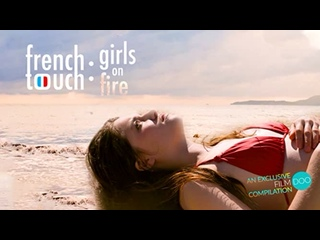 ФРАНЦУЗСКОЕ ПРИКОСНОВЕНИЕ: ДЕВЧОНКИ В УДАРЕ (2019) FRENCH TOUCH: GIRLS ON FIRE