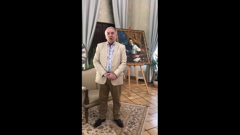 Видео от Литературный музей Г Тукая Г Тукай әдәби музее