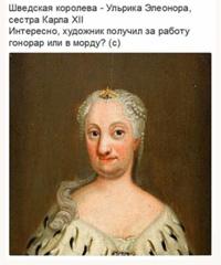 Лєна Крутько фото №6