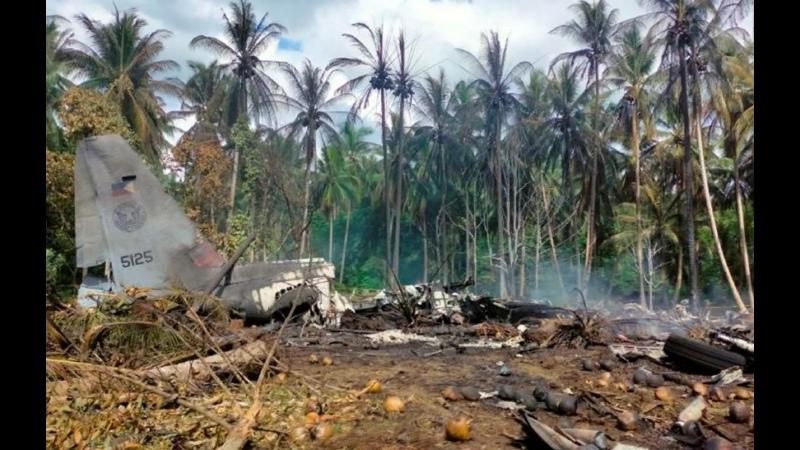 При заходе на посадку что известно о крушении военного самолёта на Филиппинах