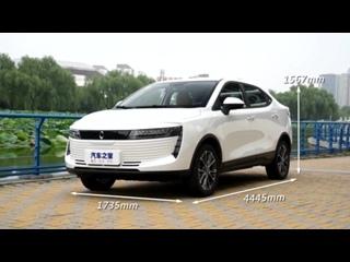 ORA китайский электромобиль. Стартуют продажи китайского электрокроссовера Ora iQ