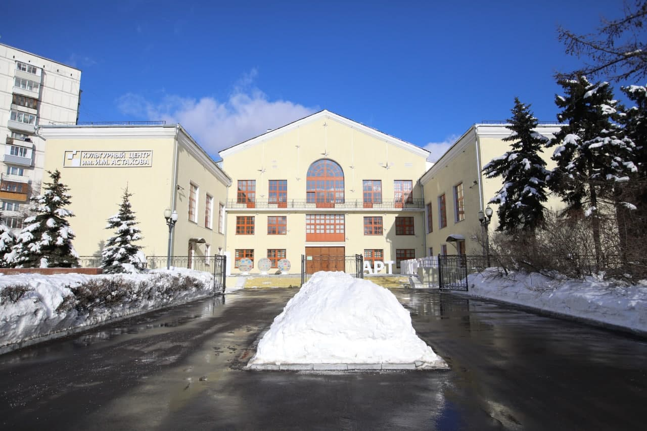 Культурный центр им. Астахова подготовил эстрадный концерт Фото: Алексей Белкин