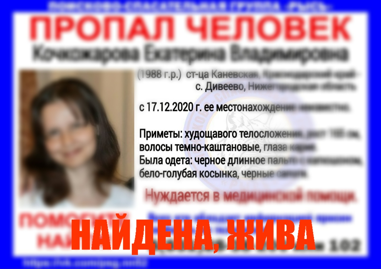 Кочкожарова Екатерина Владимировна