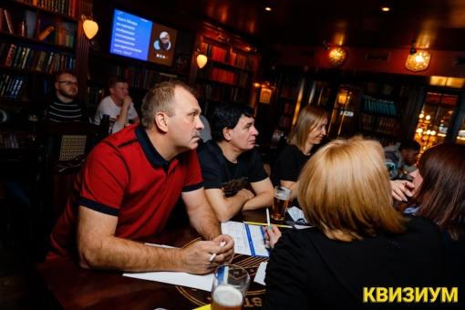 «10.01.21 (Lion's Head Pub)» фото номер 14