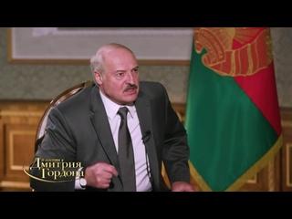Лукашенко. Ссоры с Путиным, Тихановская, Вагнер, Зеленский, Порошенко, Крым, жена, сын Николай