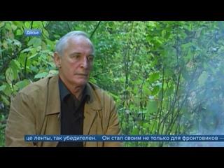 Ушел из жизни народный артист СССР Василий Лановой. (720p).mp4