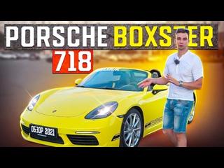 Обзор Porsche Boxster 718. Почему вы его полюбите?