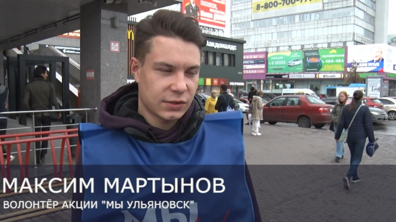 Видео от Город Ульяновск