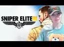 Вижу цель, не вижу препятствий или топ снайпер Вредная Sniper Elite 3 ФИНАЛ 6