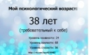 Петенин Сергей | Владимир | 46