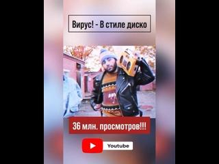 Video by Olga Laki