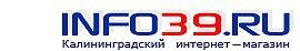 Info39 Калининград Интернет Магазин