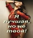 Персональный фотоальбом Юльчёнок Нозаровой
