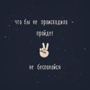 Фотоальбом Юлии Бабарыкиной