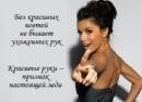 Фотоальбом Олеси Кузнецовой