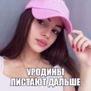 Фотоальбом Марии Светловой