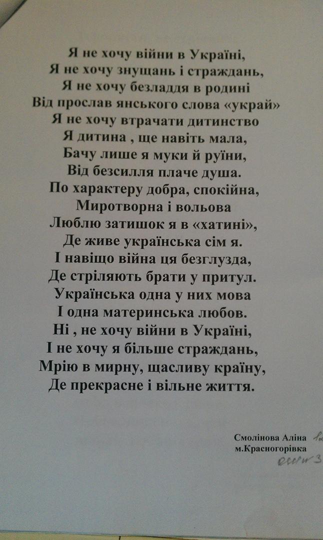 фото из альбома Галины Якименко №5