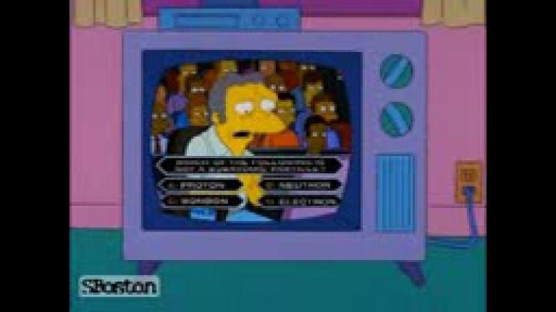 Nashu Rashu skopirovali s Simpsonov spac