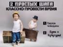 Фотоальбом Театральное Лето