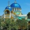Махачкалинская епархия РПЦ